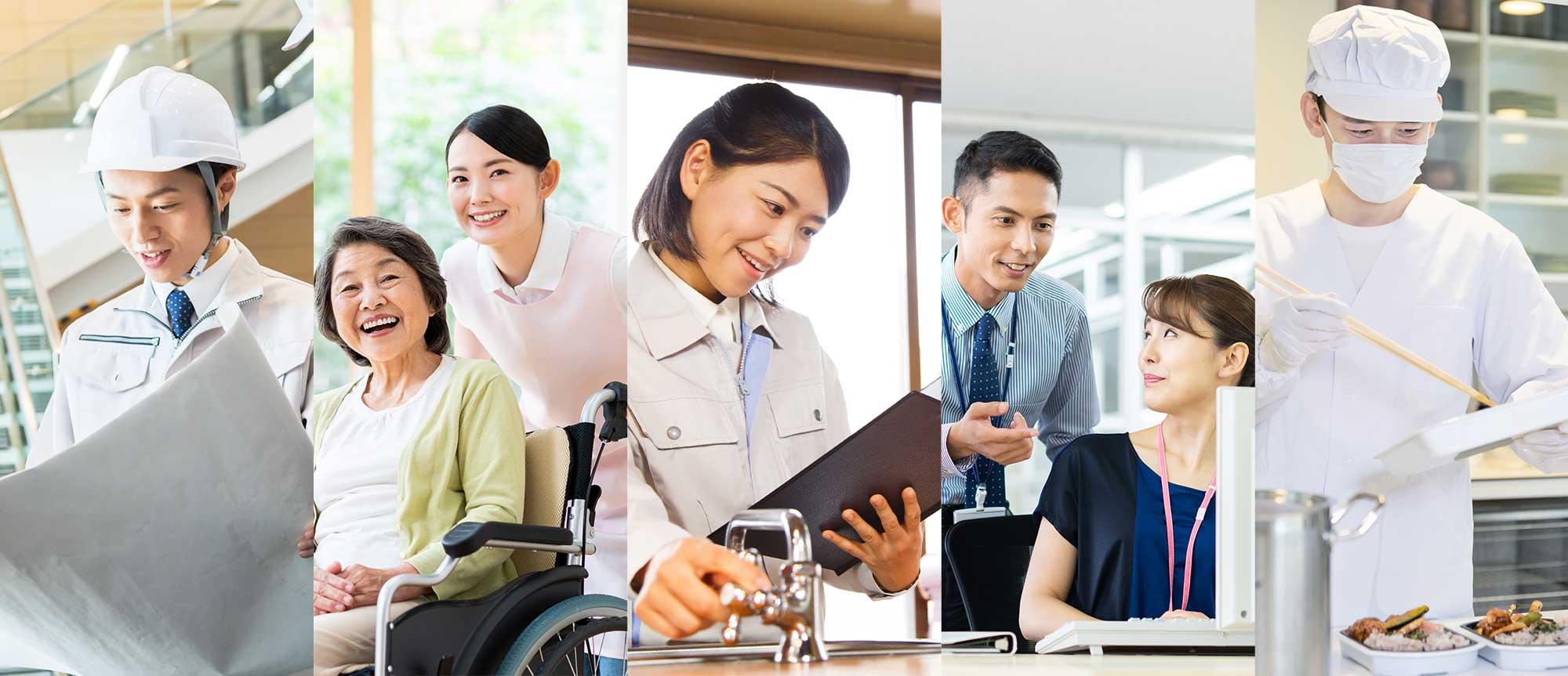 【東京しごと財団】業界連携再就職支援事業